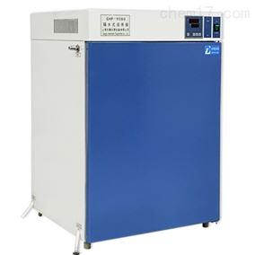 GHP-9080小型隔水式培养箱批发