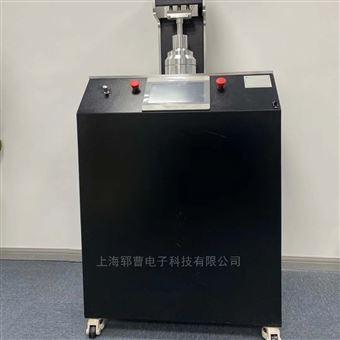 YC-PJ30口罩过滤效率测试仪
