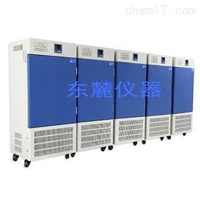 化学生化培养箱选型
