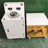 大电流发生器-三相温升试验装置