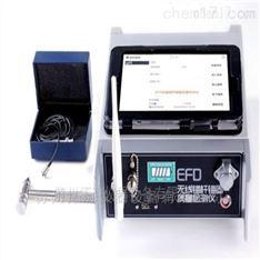 EFD无线锚杆锚固质量检测仪