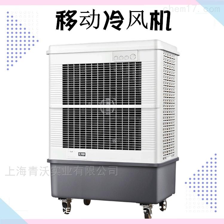 移动空调扇 蒸发式冷风机