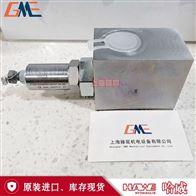 MVEX 6 C-265-3/4HAWE哈威MVEX 6 C-265-3/4溢流阀_现货供应