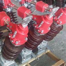 35kv隔离开关成都手电一体GW5-40.5柱上高压隔离刀闸