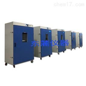 DGG-9626A标准试验箱鼓风干燥箱