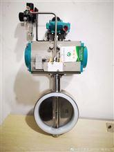D671F-16P气动卫生级蝶阀