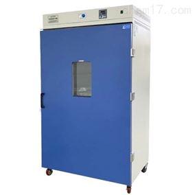 DGG-9926A厂商出售标准试验箱鼓风干燥箱