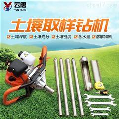 YT-QY02土壤采样器