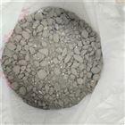 地面填充LC5.0干拌复合优质轻集料