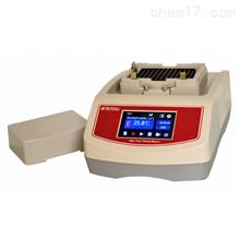 H/C thermomixer可制冷加热型振荡金属浴