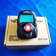 直讀式一氧化碳測定儀
