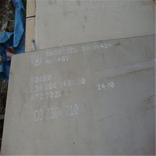 9Cr18MoV不锈钢