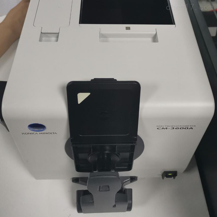 CM-3600A涂料测色仪维修