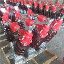 35kv隔离刀闸成都配电型高压隔离开关GW4-40.5*