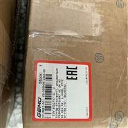DIATEST标准塞规式测量仪BMD-S4-CR-7.04