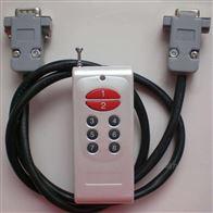 無線遙地磅控器
