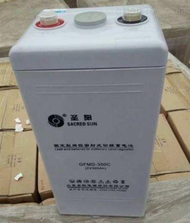 圣阳GFMG系列蓄电池