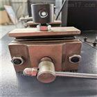 沥青防水卷材钉杆撕裂试验机