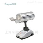 红外接种环高温灭菌器Dragon300/Dragon320