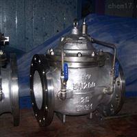 700X水泵控製閥700X
