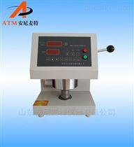 AT-PH-2纸与纸板平滑度仪(带打印)
