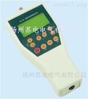 SDDL-950通訊電纜故障測試儀檢修設備