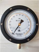 YB- 150 精密压力 表