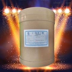 γ-氨基丁酸生产厂家厂家