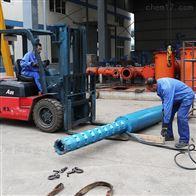 100-600QJ260KW井用潜水泵大流量