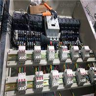 BXK防爆变频控制柜
