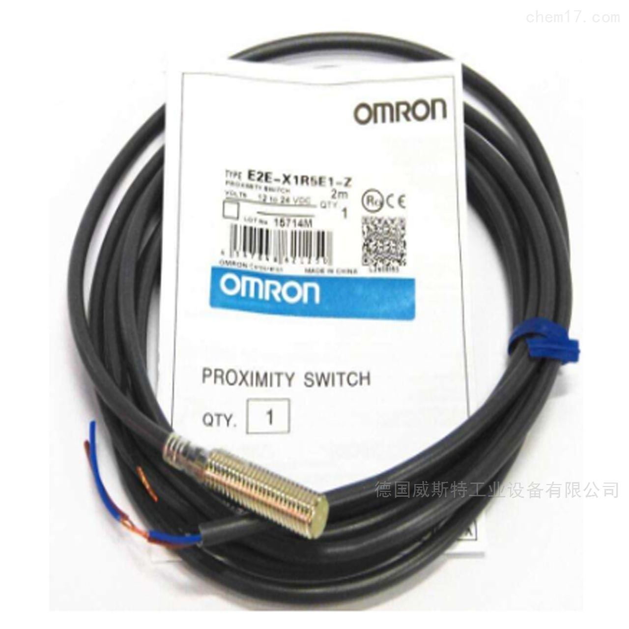 OMRON欧姆龙E2E-X1R5F2接近开关