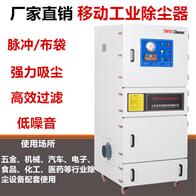 MCJC-2200打磨粉尘吸尘器