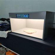 D75纺织印染对色灯箱,比色箱销售公司