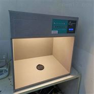 TL83标准光源观察箱经济实惠库存丰富