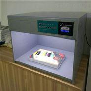 U30纺织印染对色灯箱,比色箱品质保障