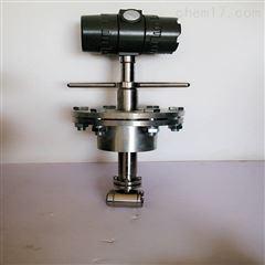 GC-LUGB蒸汽管道流量计厂家
