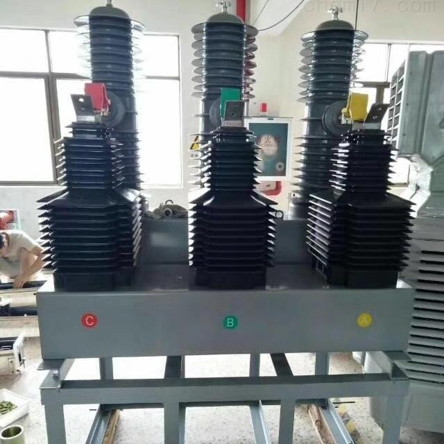 水电站35KV电动操作高压断路器厂家