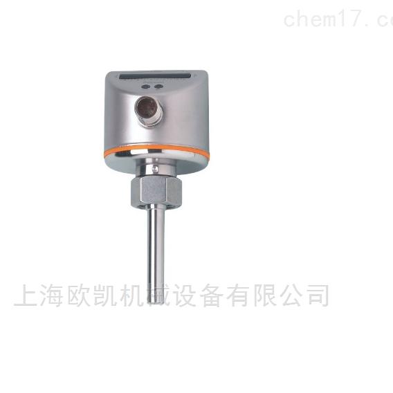 德国IFM流量传感器SI5010易福门上海