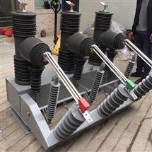 35KV真空开关成都ZW32智能电动操作高压断路器安装