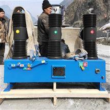 ZW32智能开关变电站常用35KV高压断路器带计量测量保护