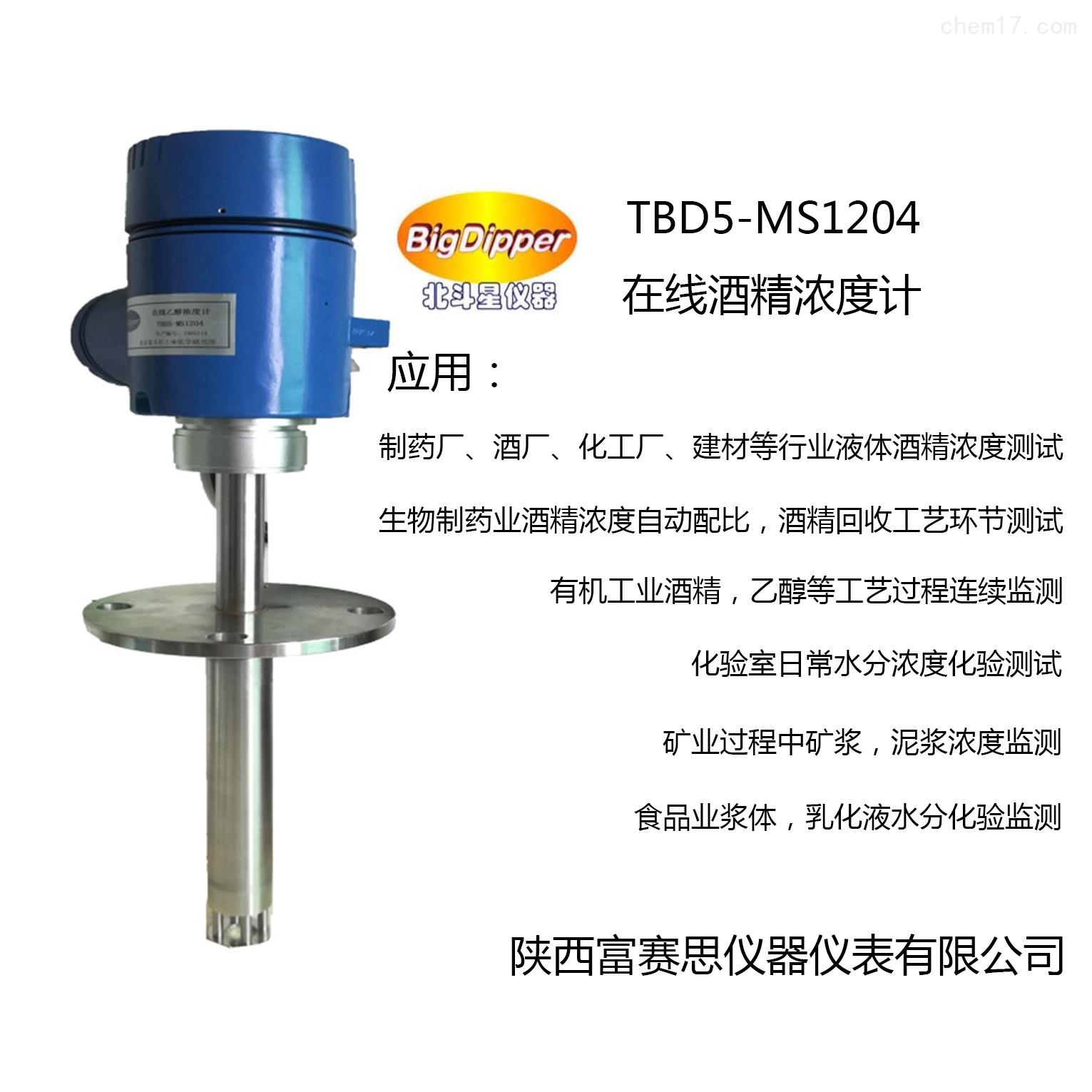 乙醇浓度仪