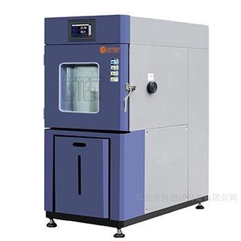 高温高压加速老化试验机
