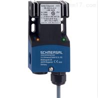 EX-RSS16-D-R-10M-3G/D德国施迈赛SCHMERSRL传感器