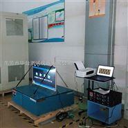 回收二手高频震动试验台