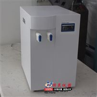 高超纯两用纯水机实验室设备