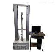 液晶顯示拉壓力試驗機,材料拉壓力試驗機,牙刷拉力試驗機