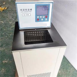QYGH-15高精度循环恒温槽