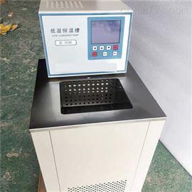 QYGH-15高精度恒温水槽