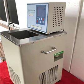 QYHX-010低温恒温循环器反应浴