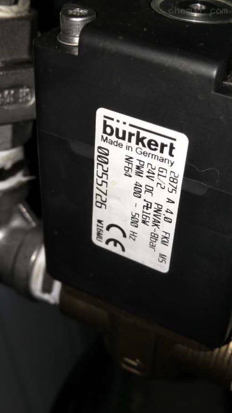 2875型Burkert比例阀00255726折扣好